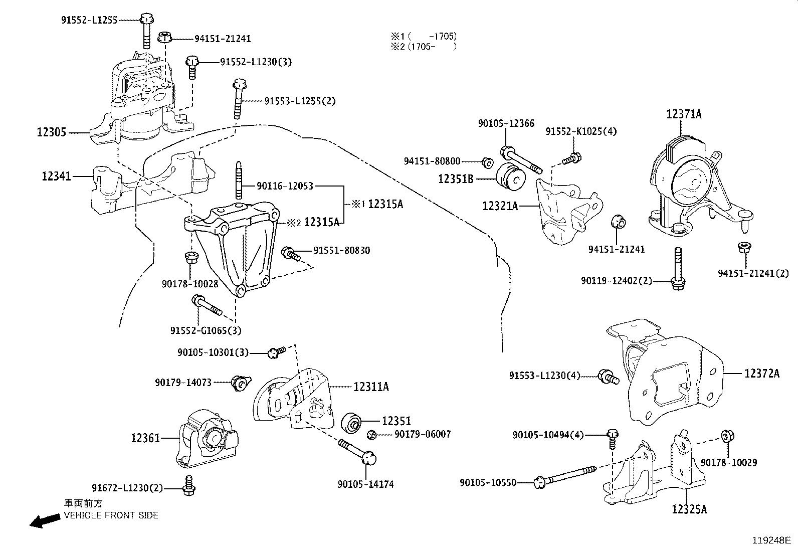 Lexus Nx 300h Engine Mount Stud  Right