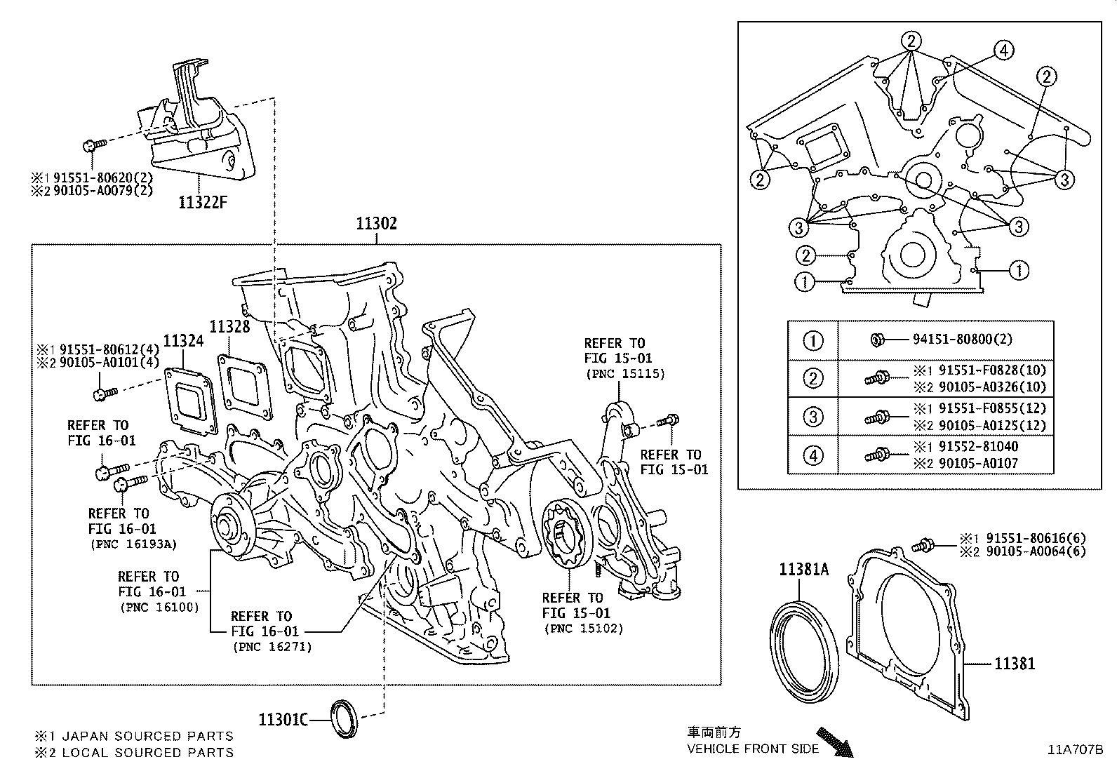 Lexus Es 350 Engine Timing Cover Gasket