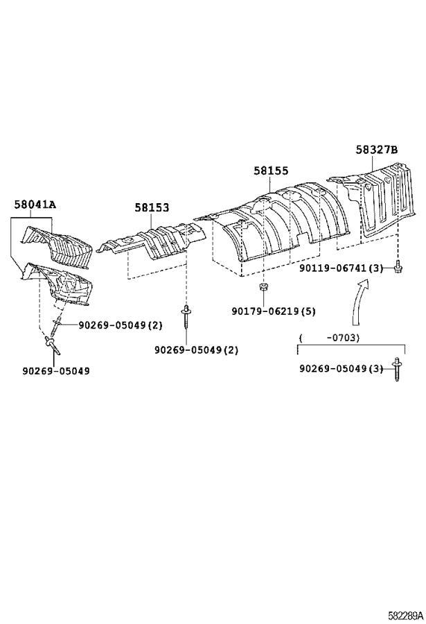 Lexus Rx 400h Exhaust Heat Shield  Front   Insulator