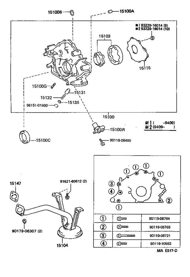Lexus Sc 400 Engine Oil Pump Relief Valve